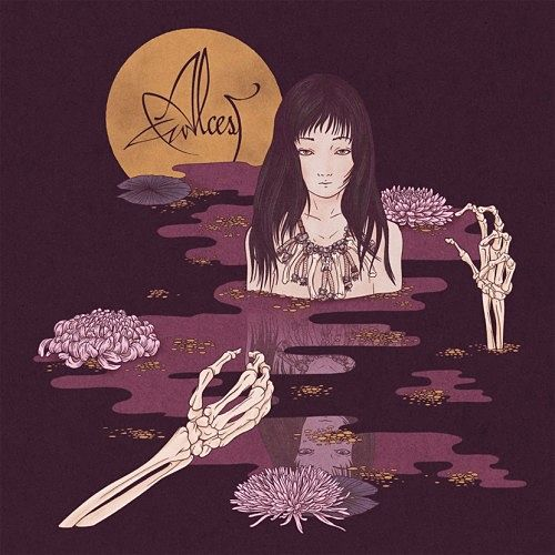 Alcest - Kodama (2CD Deluxe Edition) (2016) 320 kbps + Scans