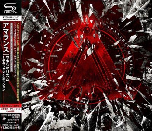 Amaranthe - Maximalism (Japanese Edition) (2016)