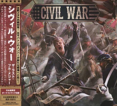 Civil War - The Last Full Measure (Japanese Edition) (2016) 320 kbps + Scans