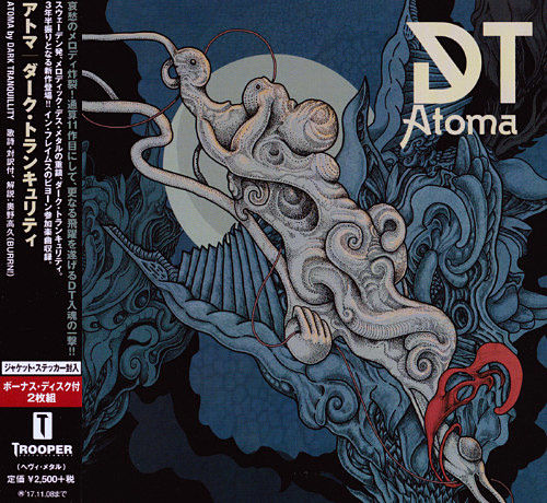 Dark Tranquillity - Atoma (Japanese Edition 2CD) (2016)