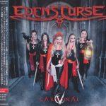 Eden's Curse – Cardinal (Japanese Edition) (2016) 320 kbps + Scans