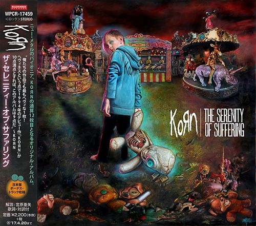 Korn - The Serenity Of Suffering (Japanese Edition) (2016) 320 kbps + Scans