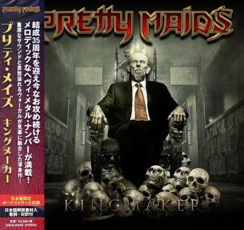 Pretty Maids - Kingmaker (Japanese Edition) (2016)