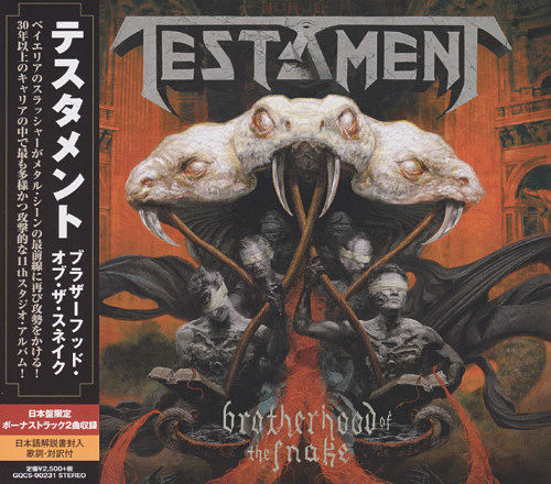 Testament - Brotherhood Of The Snake (2016) (Japanese Edition) 320 kbps + Scans