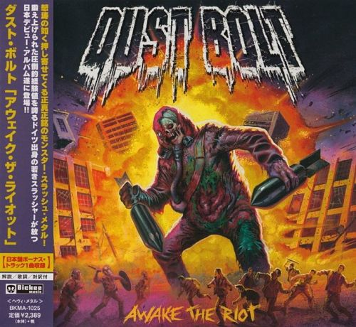 Awake The Riot (Japanese Edition) (2014)