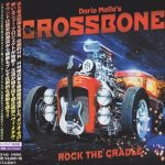 Dario Mollo's Crossbones – Rock the Cradle (Japanese Edition) (2016) 320 kbps + Scans
