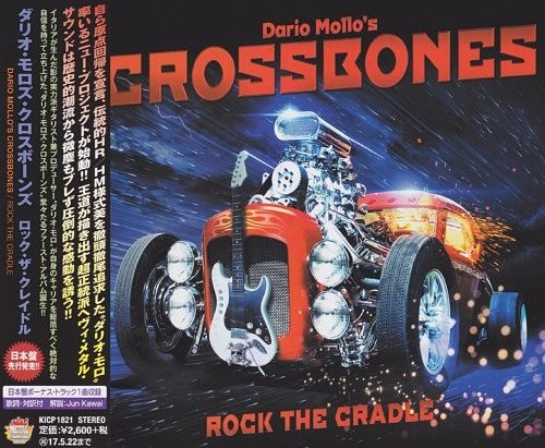 Dario Mollo's Crossbones - Rock The Cradle (Japanese Edition) (2016)
