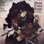 Gotsu Totsu Kotsu – Where Warriors Once Dreamed A Dream (2016) 192 kbps