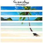 Guamskyy – Seven Parallels (2016) 320 kbps