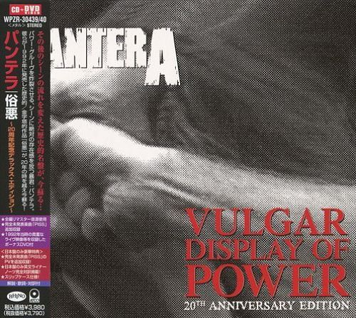 Pantera - Vulgar Display Of Power (20th Anniversary Edition, 2012) 320 kbps + Scans