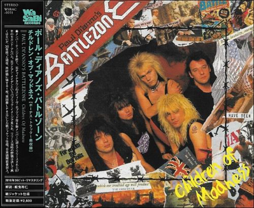 Paul Di'Anno's Battlezone - Children Of Madness (1987) (Japan, Remastered, 2016) 320 kbps + Scans