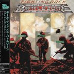 Paul Di'Anno's Battlezone – Fighting Back (1986) (Japan, Remastered, 2016) 320 kbps + Scans