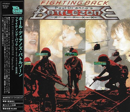 Paul Di'Anno's Battlezone - Fighting Back (1986) (Japan, Remastered, 2016) 320 kbps + Scans