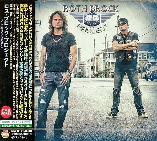 Roth Brock Project - Roth Brock Project (Japanese Edition) (2016) 320 kbps + Scans