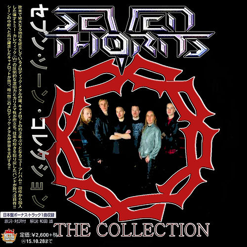 Seven Thorns - The Collection (Jараnese Editiоn) (2016) 320 kbps