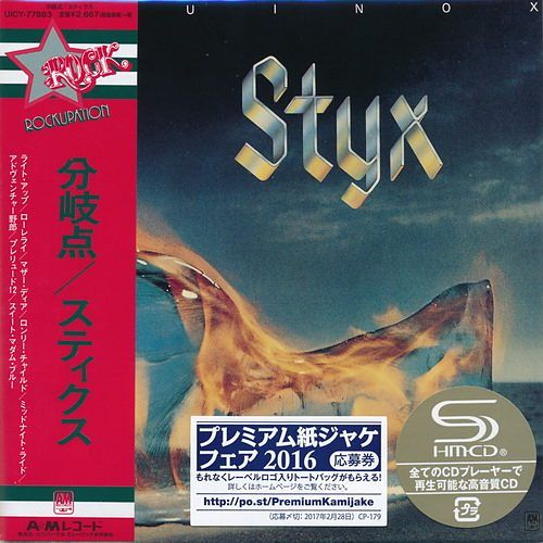 Styx - Equinox [Japan Mini LP SHM-CD] (2016) 320 kbps + Scans