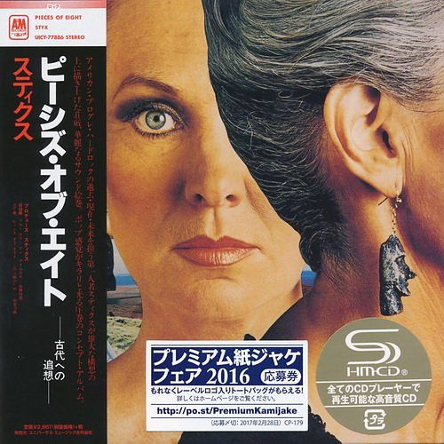 Styx - Pieces Of Eight [Japan Mini LP SHM-CD] (2016) 320 kbps + Scans