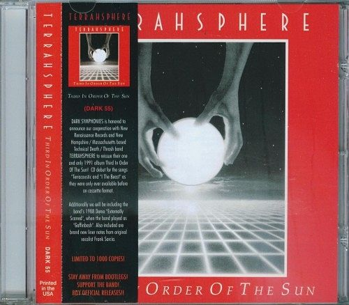 Terrahsphere - Third In Order Of The Sun (Remastered, 2016) 320 kbps + Scans