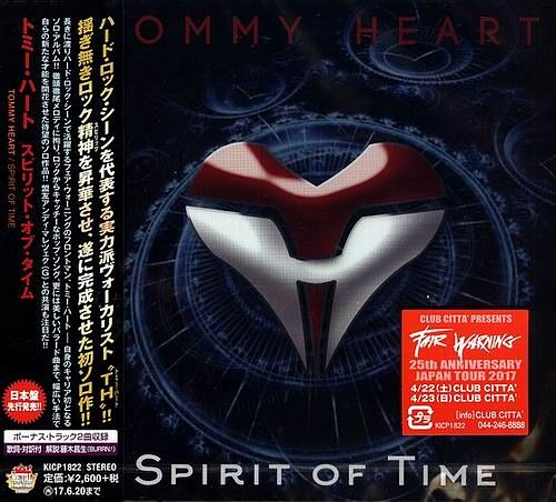 Tommy Heart (Fair Warning) - Spirit Of Time (Japanese Edition) (2016) 320 kbps