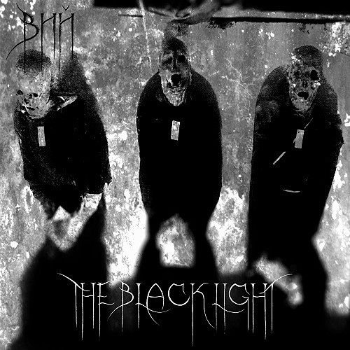 The Black Light (2016) 320 kbps