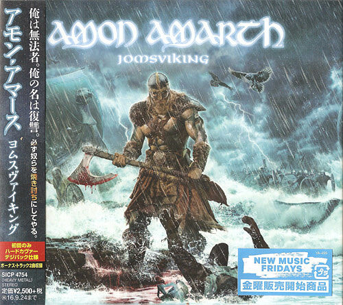 Amon Amarth - Jomsviking (Japanese Edition) (2016) 320 kbps