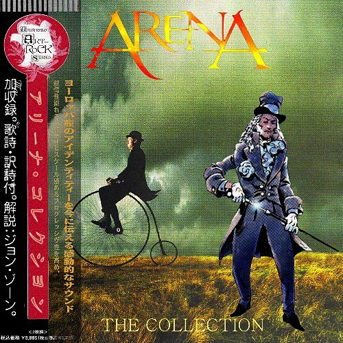 Arena - The Collection [Compilation] (2016) 320 kbps