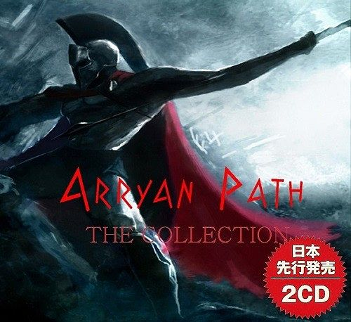 Arrayan Path - The Collection (Compilation) (2016) 320 kbps