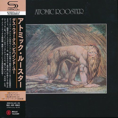 Atomic Rooster - Death Walks Behind You (Japanese Remaster 2016) 320 kbps