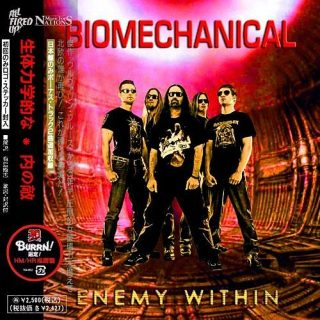 Biomechanical - Enemy Within (Best Songs) [Compilation] (2016) 320 kbps
