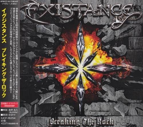 Existance - Breaking The Rock [Japanese Edition] (2016) 320 kbps + Scans
