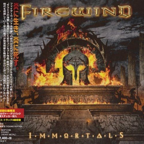 Firewind - Immortals (Japanese Edition) (2017)