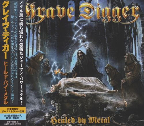 Grave Digger - Healed By Metal (Japanese Edition) (2017) 320 kbps + Scans