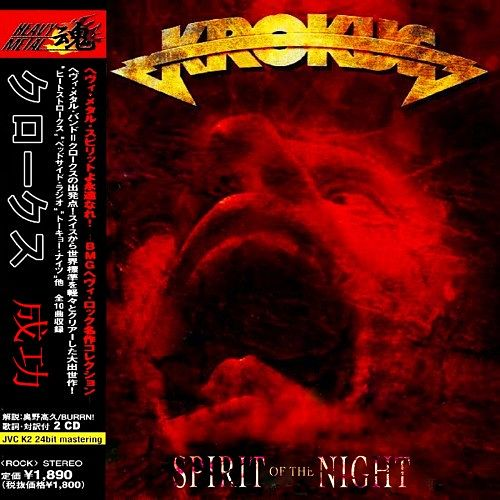 Krokus - Spirit Of The Night [Japanese Edition] (Compilation) (2016) 320 kbps + Covers