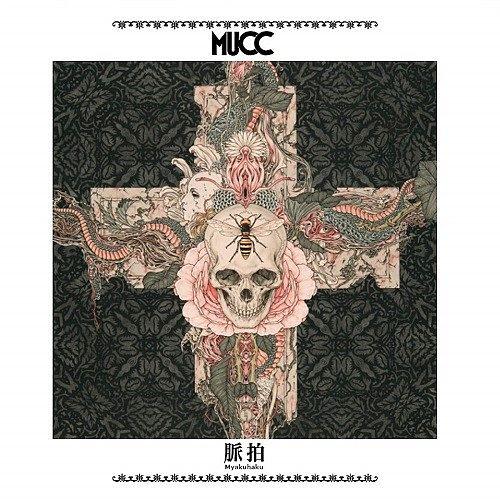 MUCC - Myakuhaku (2017) 320 kbps