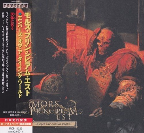 Mors Principium Est - Embers Of A Dying World (Japanese Edition)