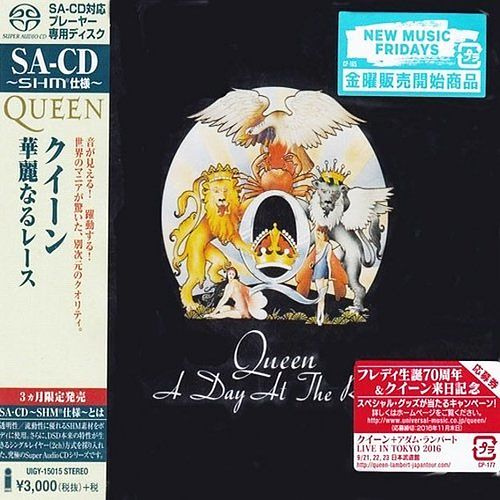 Queen - A Day At The Races [Japan SHM-SACD] (2016) 320 kbps