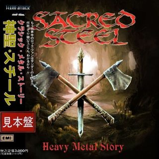Sacred Steel - Heavy Metal Story [Compilation] (2016) 320 kbps + Scans
