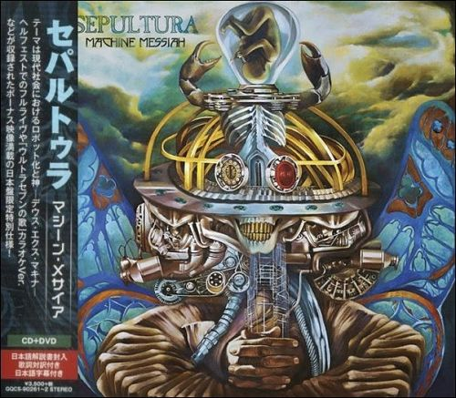 Sepultura - Machine Messiah (Japanese Edition)