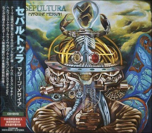 Sepultura - Machine Messiah (Japanese Edition)