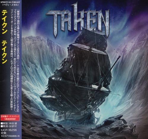 Taken - Taken [Japanese Edition] (2016) 320 kbps + Scans