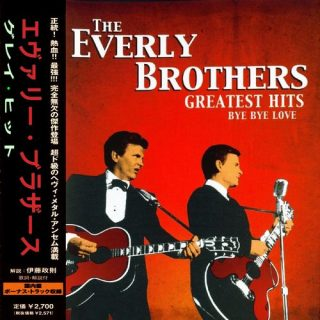 The Everly Brothers - By By Love [Compilation] (2016) 320 kbps