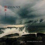 Zhaoze – Intoxicatingly Lost (2016) 320 kbps