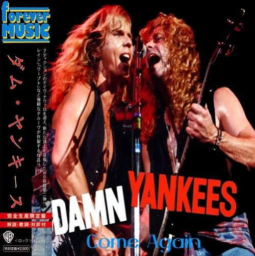 Damn Yankees - Come Again