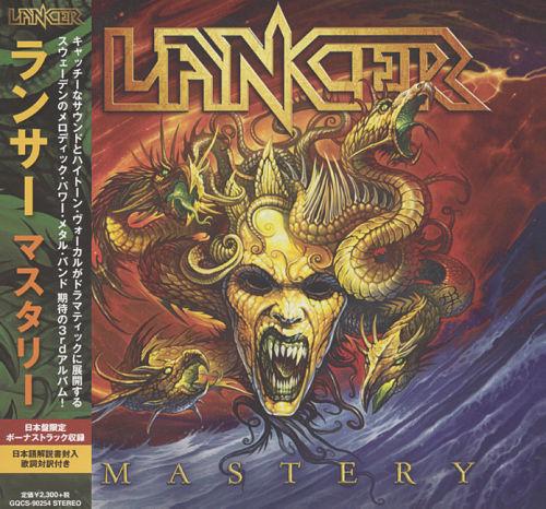 Lancer - Mastery (Japanese Edition)