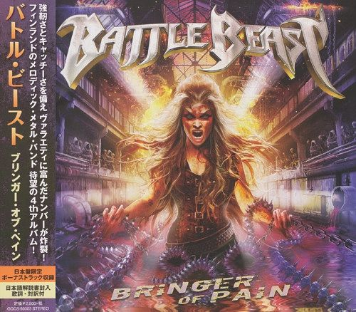 Battle Beast - Bringer of Pain (Japanese Edition) (2017)