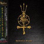 Hobbs' Angel Of Death – Heaven Bled [Japanese Edition] (2016) 320 kbps + Scans