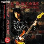 J. R. Blackmore – Destructive Mania (Compilation) (2017) 320 kbps