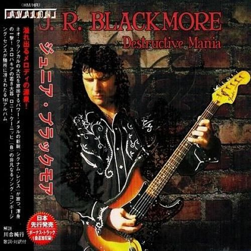 J. R. Blackmore - Destructive Mania (Compilation) (2017) 320 kbps