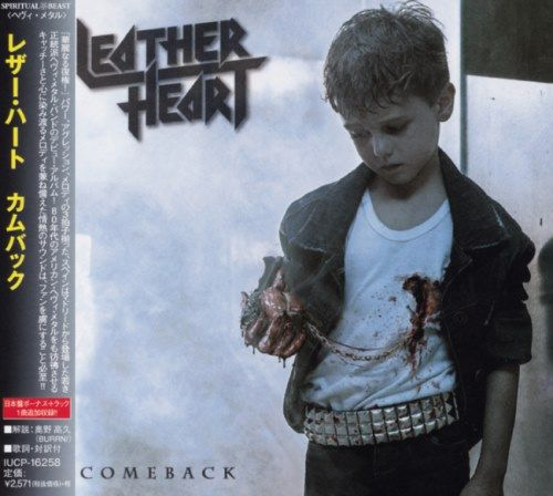 Leather Heart - Comeback [Japanese Edition] (2015) [Reissue, 2017] 320 kbps + Scans