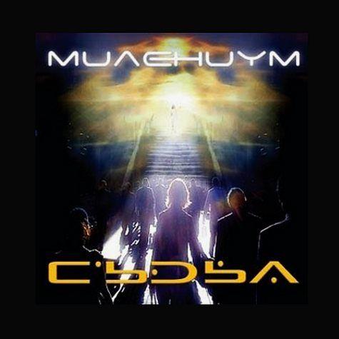 Millennium - Sadba (2017) 320 kbps